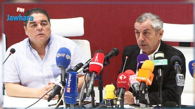 CAN 2019 - Tunisie : La liste des joueurs convoqués pour le premier stage