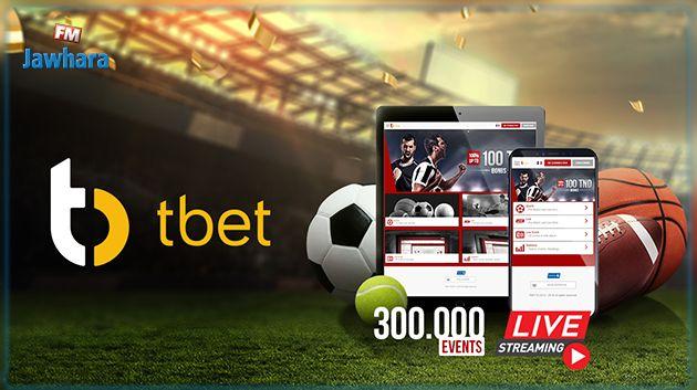 Jouez et regardez vos matchs en direct avec TBET.tn