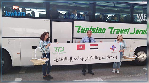 TTS accueille le premier vol charter touristique via Iraqi Airways de retour en Tunisie depuis 28 ans