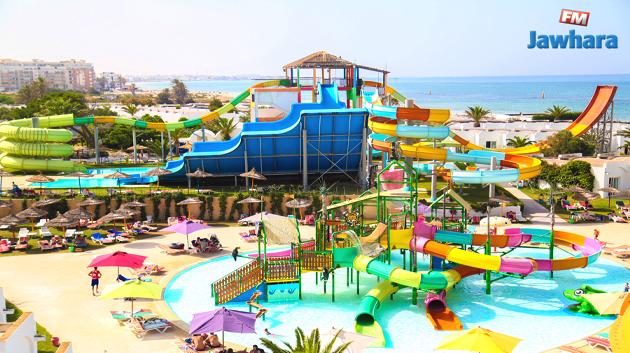 AquaSplash Thalassa Sousse: Le Plus Grand Parc Aquatique en Tunisie