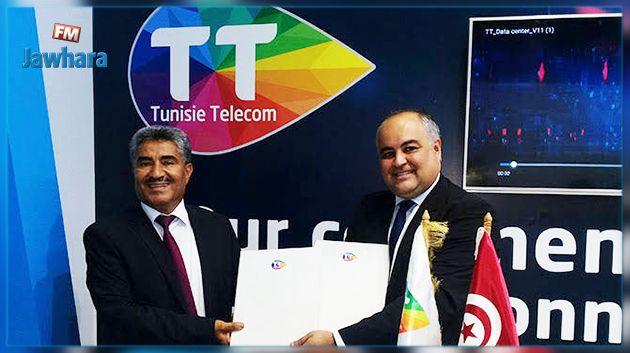 TT International Services