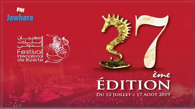 Programme de la 37e édition du festival international de Bizerte