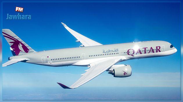 Qatar Airways lance l'Ultramoderne Airbus A350 en Tunisie