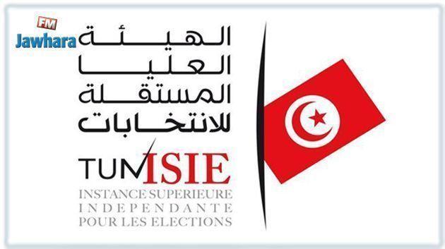 Elections législatives 2019 : Dépôt de 1579 listes