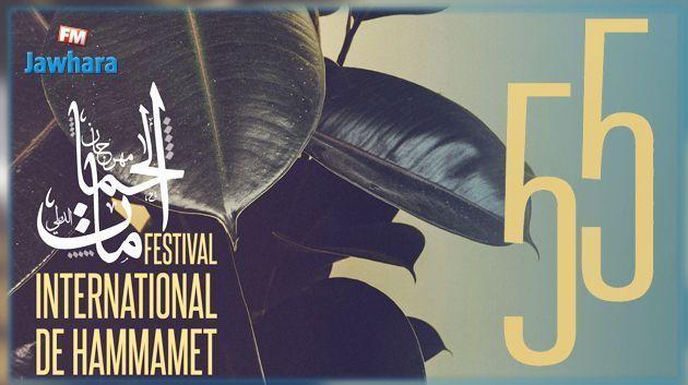 Le Festival International de Hammamet dévoile sa nouvelle programmation