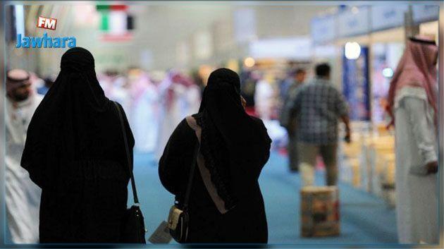 Arabie saoudite : Les femmes autorisées à voyager à l'étranger sans l'accord d'un