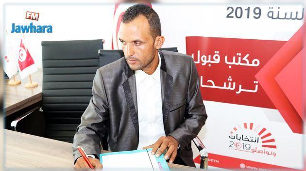 Mounir Jemaï se retire de la course présidentielle
