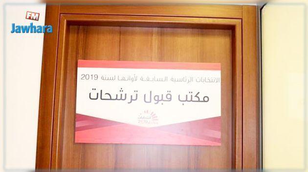 Présidentielle : 40 candidats au terme du sixième jour de dépôt des candidatures