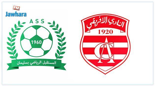 Le Club Africain affronte en amical l'AS Soliman