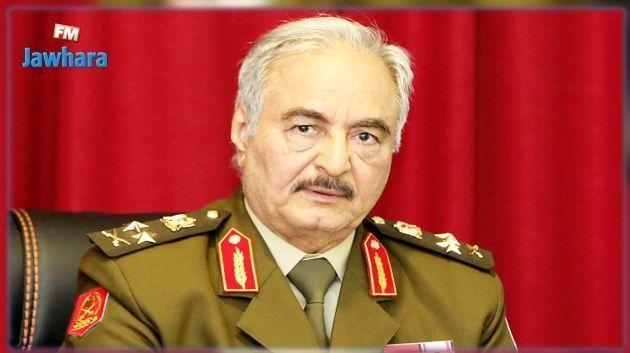 Haftar annonce une trêve pour l'Aïd al Adha