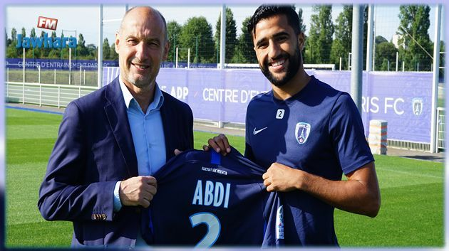 Officiel : Ali Abdi s'engage au Paris FC