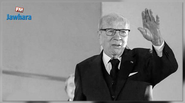 Commémoration du 40e jour du président Essebsi: précisions de la direction générale du Théâtre de l'Opéra