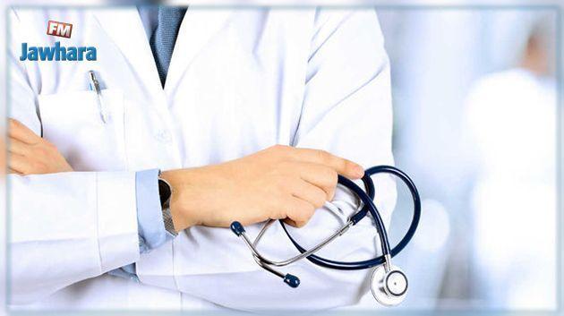 Le ministère de la Santé recrute
