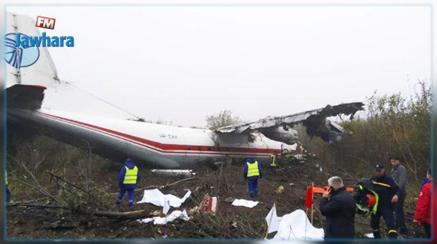 Ukraine: Trois morts dans l'atterrissage d'urgence d'un avion cargo