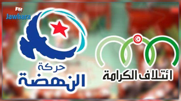 Nouveau gouvernement : Ennahdha appelle la Coalition Al Karama aux négociations