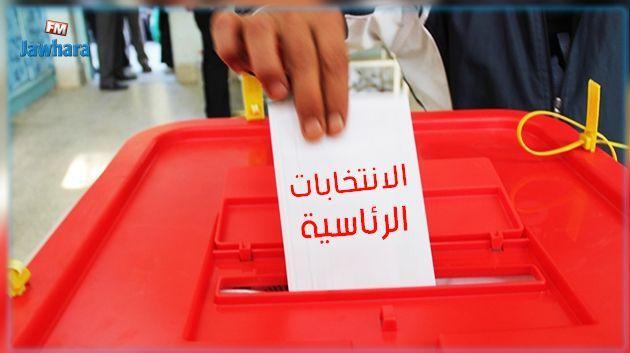 Présidentielle : Résultats préliminaires à Zaghouan