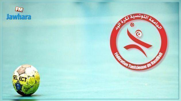 Hand - Championnat : Programme de la 5e journée