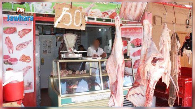 Msaken : Un boucher met fin à sa vie