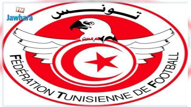 CHAN-2020 : La sélection nationale s'envole vers le Maroc