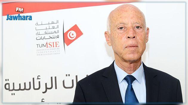 Biographie du président élu Kais Saied