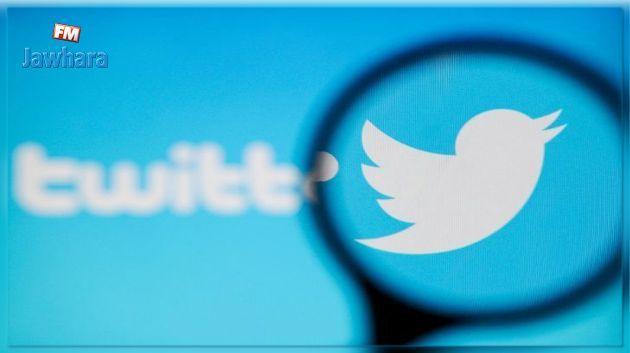 Twitter lance une nouvelle fonction pour masquer des réponses indésirables à un message