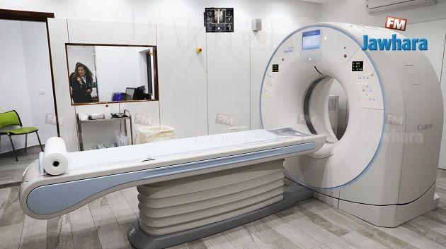 Sousse : Ouverture d'un centre de radiologie aux normes internationales