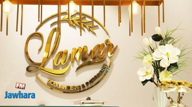 Cérémonie d'ouverture de la boulangerie et pâtisserie LAMAR
