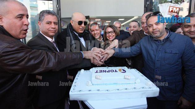 El Mourouj : Cérémonie d'inauguration de la nouvelle agence Topnet