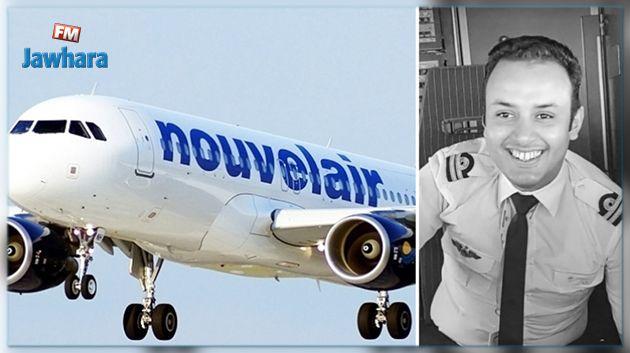 Nouvelair annonce le décès de l'un de ses pilotes en ligne