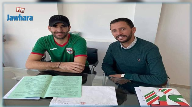Sami Hlel signe avec le Stade Tunisien