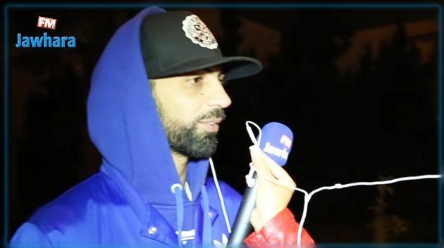 Arrestation du rappeur Radi : De nouveaux éléments révélés