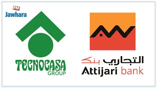 Attijari bank et Tecnocasa signent une convention de partenariat exclusive