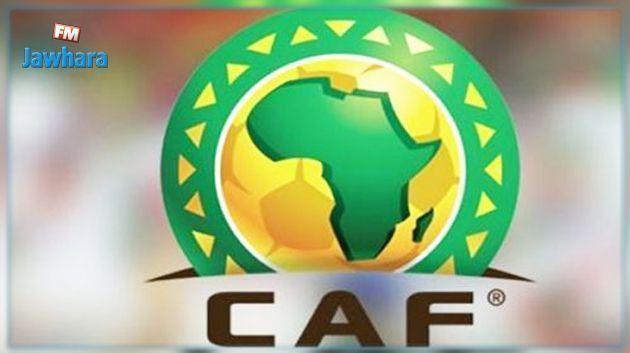 Ligue des Champions d'Afrique : Programme de la 5e journée