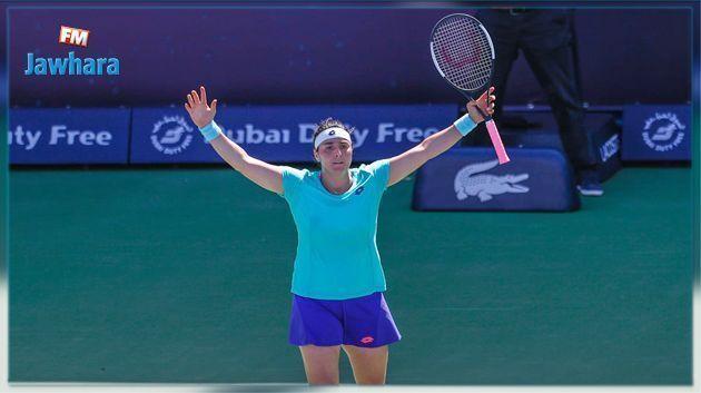 Tennis - Open d'Australie : Ons Jabeur élimine l'ancienne N°1 mondiale