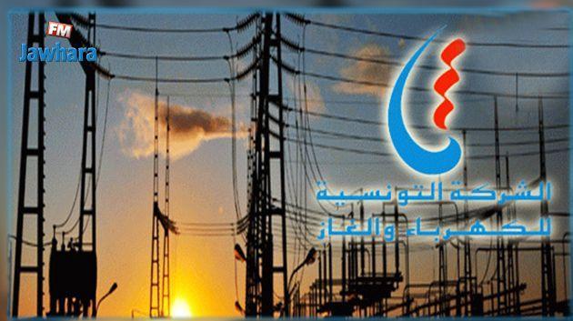 Sousse : Dimanche, coupure d'électricité dans ces régions