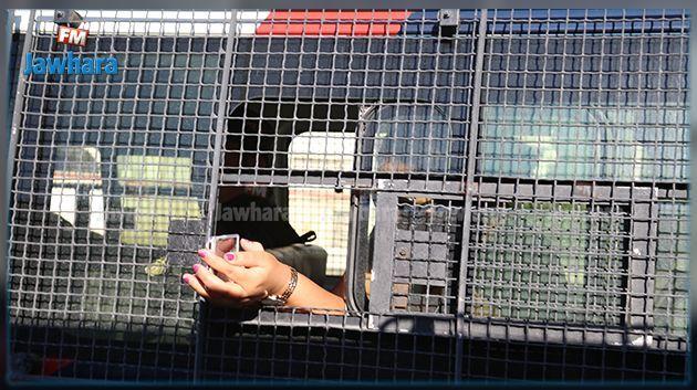 Le Kef : Arrestation d'une femme recherchée pour trafic de drogue