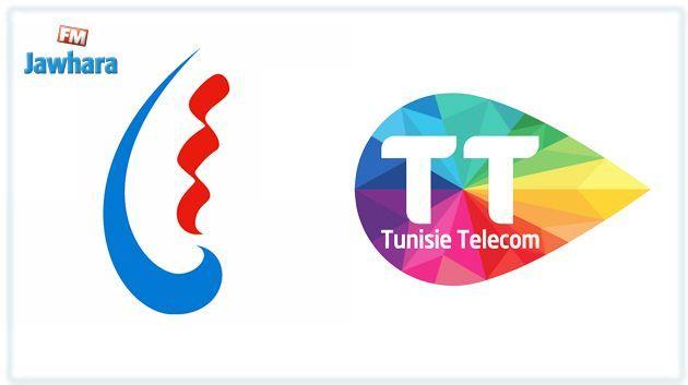 Tunisie Telecom lance le service de consultation et de paiement des factures STEG, via le mobile