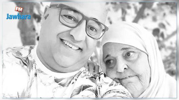 Décès de la mère de Jaafar Guesmi