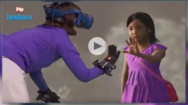 Grâce à la réalité virtuelle, une mère retrouve sa fille décédée il y a trois ans