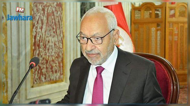 Le président de l'ARP plaide pour une réconciliation nationale