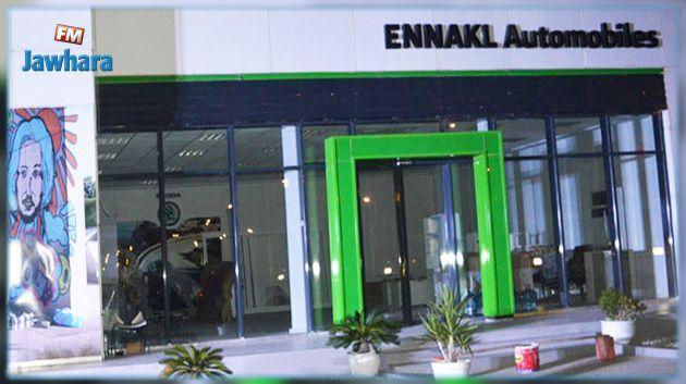 Covid-19 : Ennakl Automobiles – Fermeture temporaire des locaux de l'entreprise