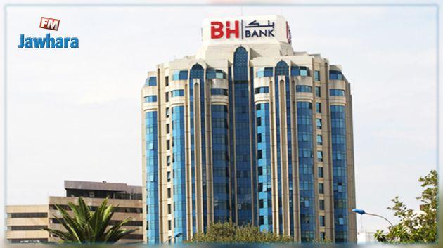 BH Bank : Don 1,4 million de dinars et mise à disposition d'un immeuble pour confinement au ministère de la Santé