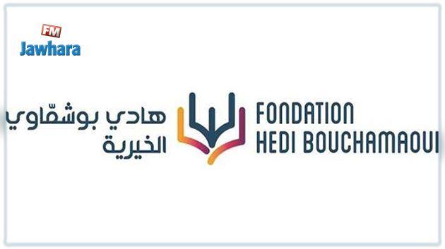 La Fondation Hédi Bouchamaoui se mobilise pour soutenir le secteur de la Santé dans sa lutte contre le covid-19
