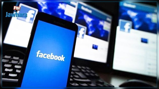 Les données personnelles de 267 millions de comptes Facebook vendues sur le dark web