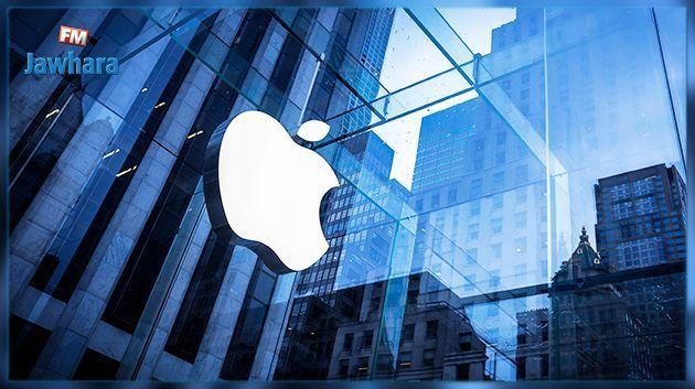 iPhone : Une faille critique découverte sur l'application mail d'Apple