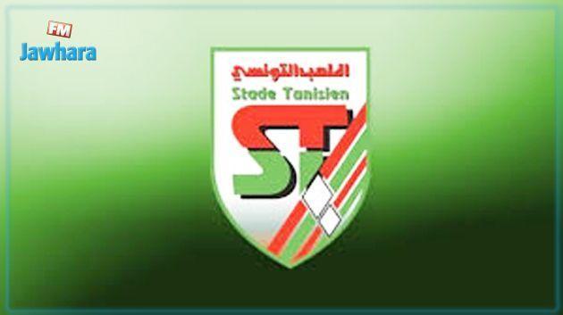 Ligue 1 : Le Stade Tunisien reprend les entraînements le 8 juin prochain