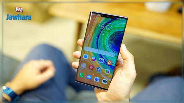 Cette photo rend les Smartphones Android inutilisables une fois placée en fond d'écran