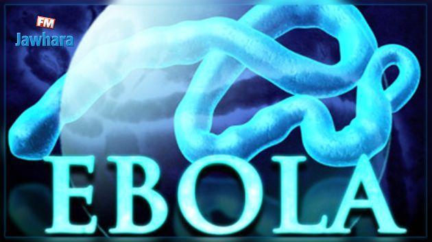 Ebola : Une « nouvelle épidémie » s'est déclarée au nord-ouest du Congo
