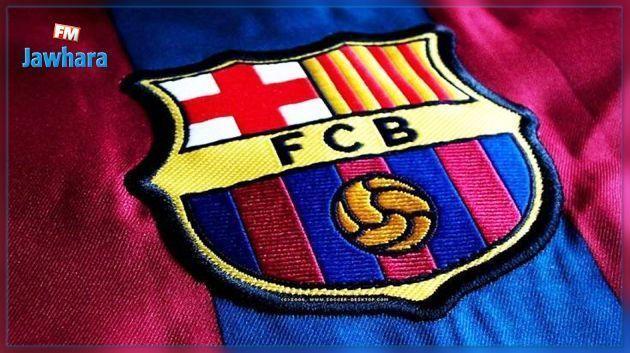 Cinq joueurs du FC Barcelone testés positifs au Covid-19