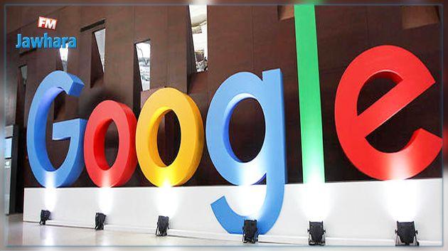 La fonction navigation privée de Google Chrome accusée de récolter des données